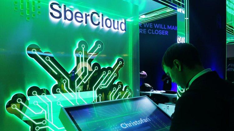 SberCloud от Сбербанка. Новый уровень безопасности ваших данных